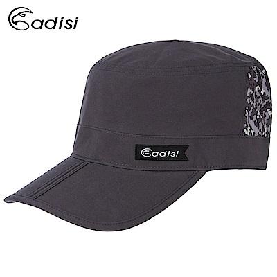 ADISI 撥水保暖折眉軍帽AS18062(F) / 深灰