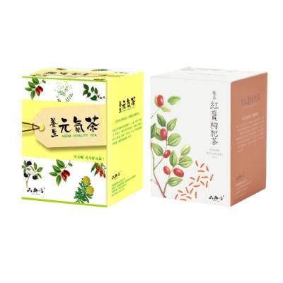 品御方 養生雙茶組(紅棗枸杞茶+養生元氣茶)