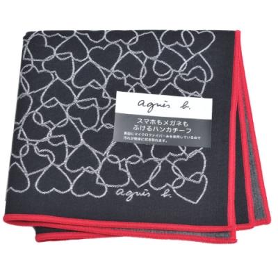 agnes b 超細纖維品牌LOGO圖騰紅色滾邊繽紛愛心小方巾(黑)
