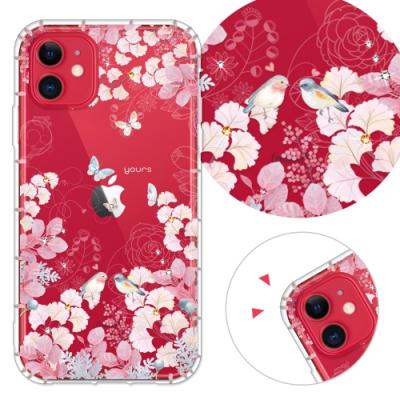 YOURS APPLE iPhone 11 6.1吋 奧地利彩鑽防摔手機殼-花享