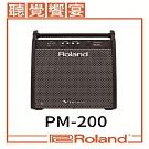 Roland PM-200 監聽音箱/ 180瓦 / 特製12吋喇叭 /獨特的全幅寬把手