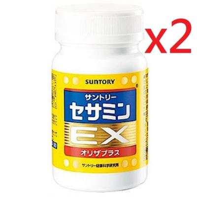 (折價券折)SUNTORY三得利 芝麻明EX(30日份/90錠) x 2瓶加贈隨身包x2