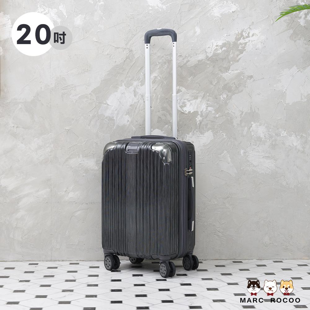 MARC ROCOO-20吋--夢想巡禮防爆拉鍊行李箱-3316-夜幕灰