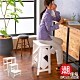 C'est Chic_小山丘實木三層樓梯椅-白 W41.5 *D59 *H62 cm product thumbnail 1
