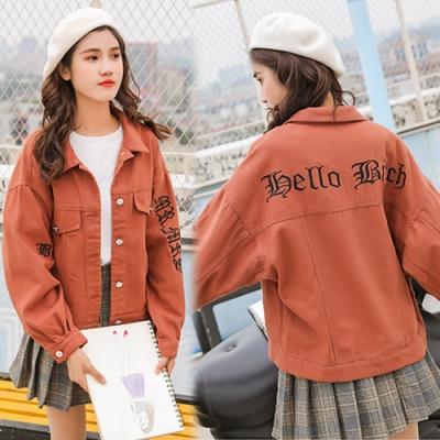 【韓國K.W.】街頭風可愛雅緻名媛外套-2色