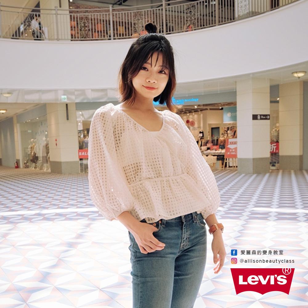 Levis 女款 V領半透式棋盤紋襯衫上衣 / 寬鬆燈籠袖