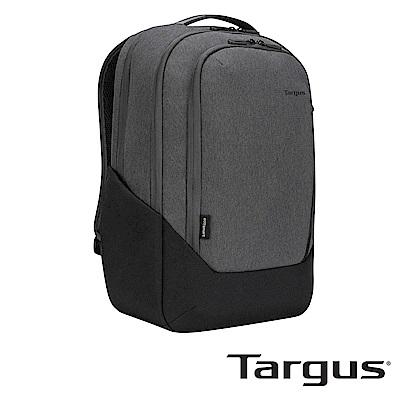 Targus Cypress EcoSmart 15.6 吋旗艦環保後背包 - 岩石灰