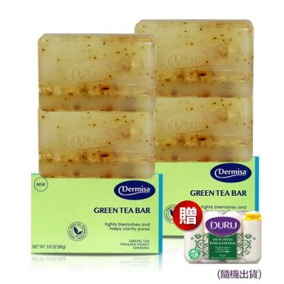 美國Dermisa綠茶淨膚皂4入送Duru植粹保濕香皂