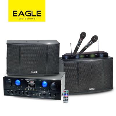 【EAGLE】專業級影音三件組 A-200+ES-K08+EWM-L368U