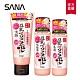 【SANA莎娜】豆乳美肌Q10清潔保養組(洗面乳+化妝水+乳液) product thumbnail 1
