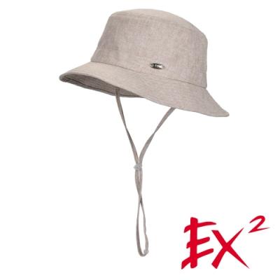 德國EX2 遮陽漁夫帽(卡其)367254