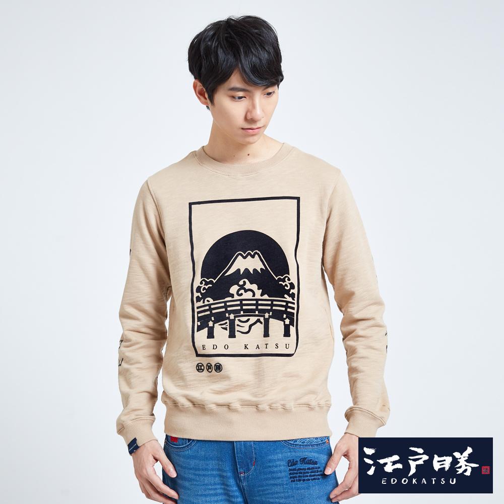 EDWIN 江戶勝潮風LOGO厚T恤-男-土黃色