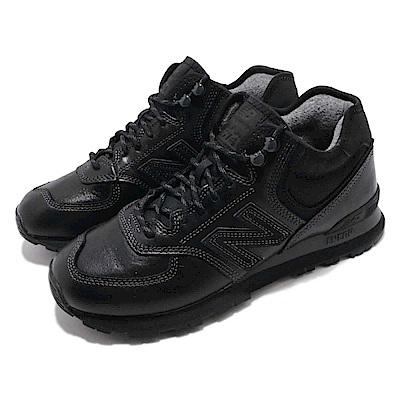 New Balance 休閒鞋 MH574OACD  男鞋