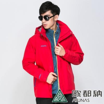 【ATUNAS 歐都納】男GORE-TEX防水單件式外套A-G1345M紅/零碼出清