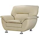 文創集 普莉西時尚半牛皮革獨立筒單人座沙發椅-106x90x90cm免組