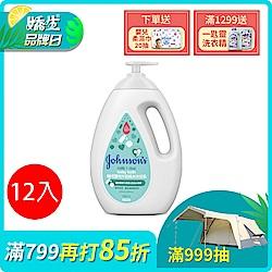 (12入組)嬌生牛奶純米沐浴乳
