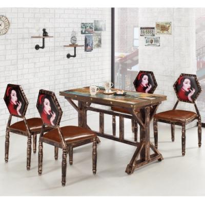 MUNA 珍妮佛4尺商業桌(不含椅) 120X60X76cm
