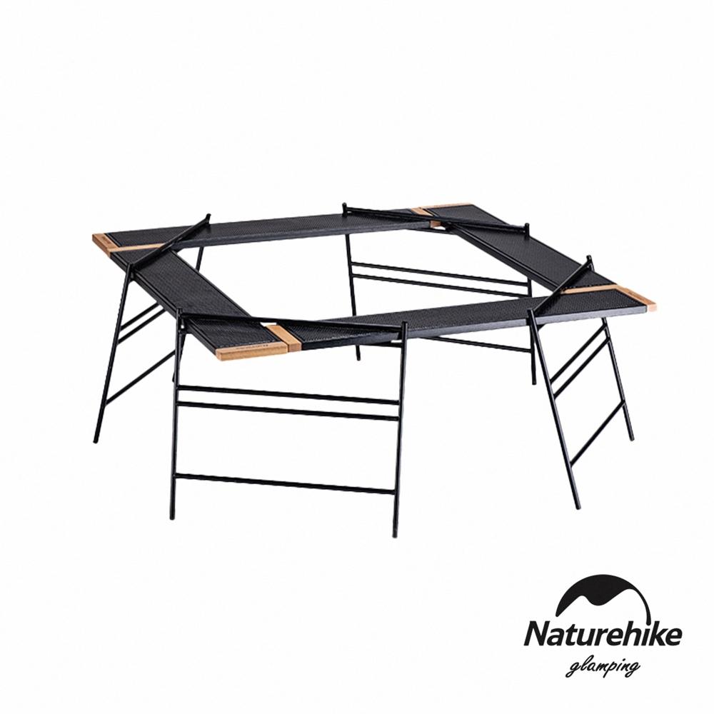 Naturehike 趣野 戶外多功能拼接野營桌(附收納袋)