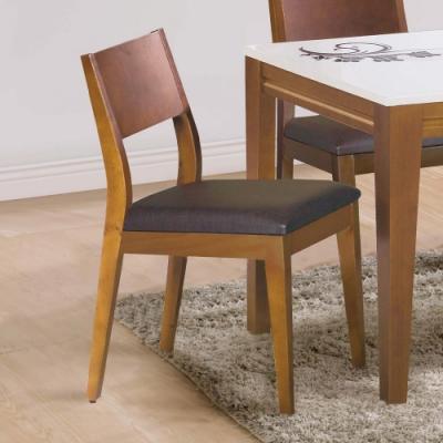 H&D 喬伊柚木色咖啡皮餐椅