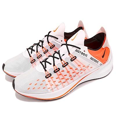 Nike 慢跑鞋 EXP-X14 SE 男鞋