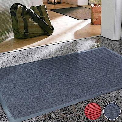 范登伯格 - 條紋型刮泥吸水墊-(兩色可選)-90x150cm