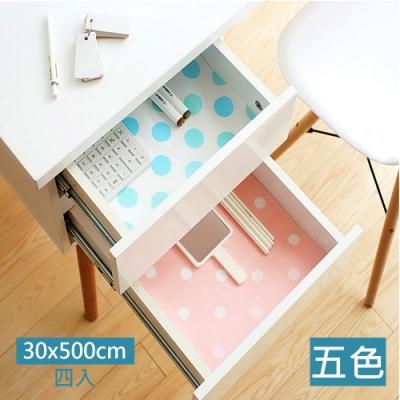 【挪威森林】日本熱銷防潮抽屜櫥櫃墊-平面款(30x500cm 四入)