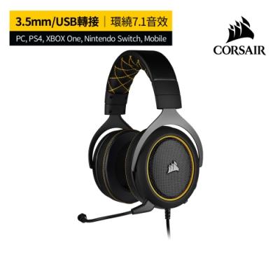 【CORSAIR海盜船】HS60 PRO STEREO 電競耳機-黃色