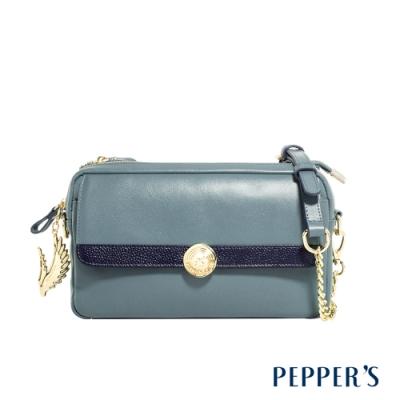PEPPER S Raven 牛皮撞色雙層斜背包 - 灰藍