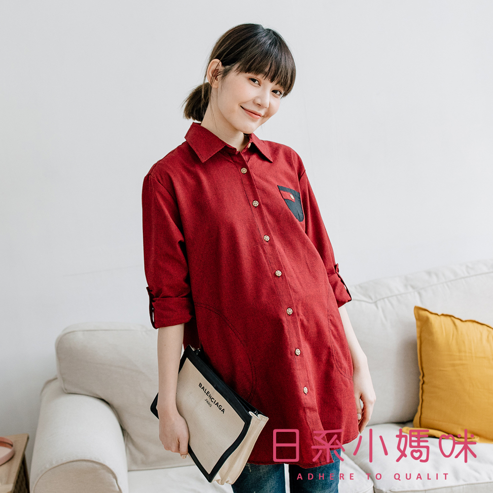 日系小媽咪孕婦裝-知性配色細千鳥紋襯衫上衣 M-L (共二色)