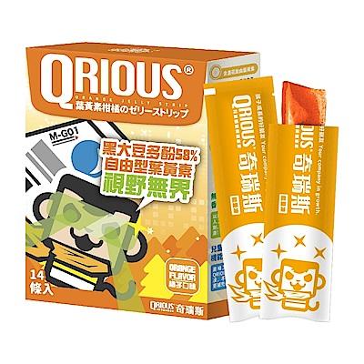 QRIOUS奇瑞斯雷射晶光葉黃素柑橘能量凍/葉黃素/紫錐菊/無防腐劑/無香精/無添加/保健