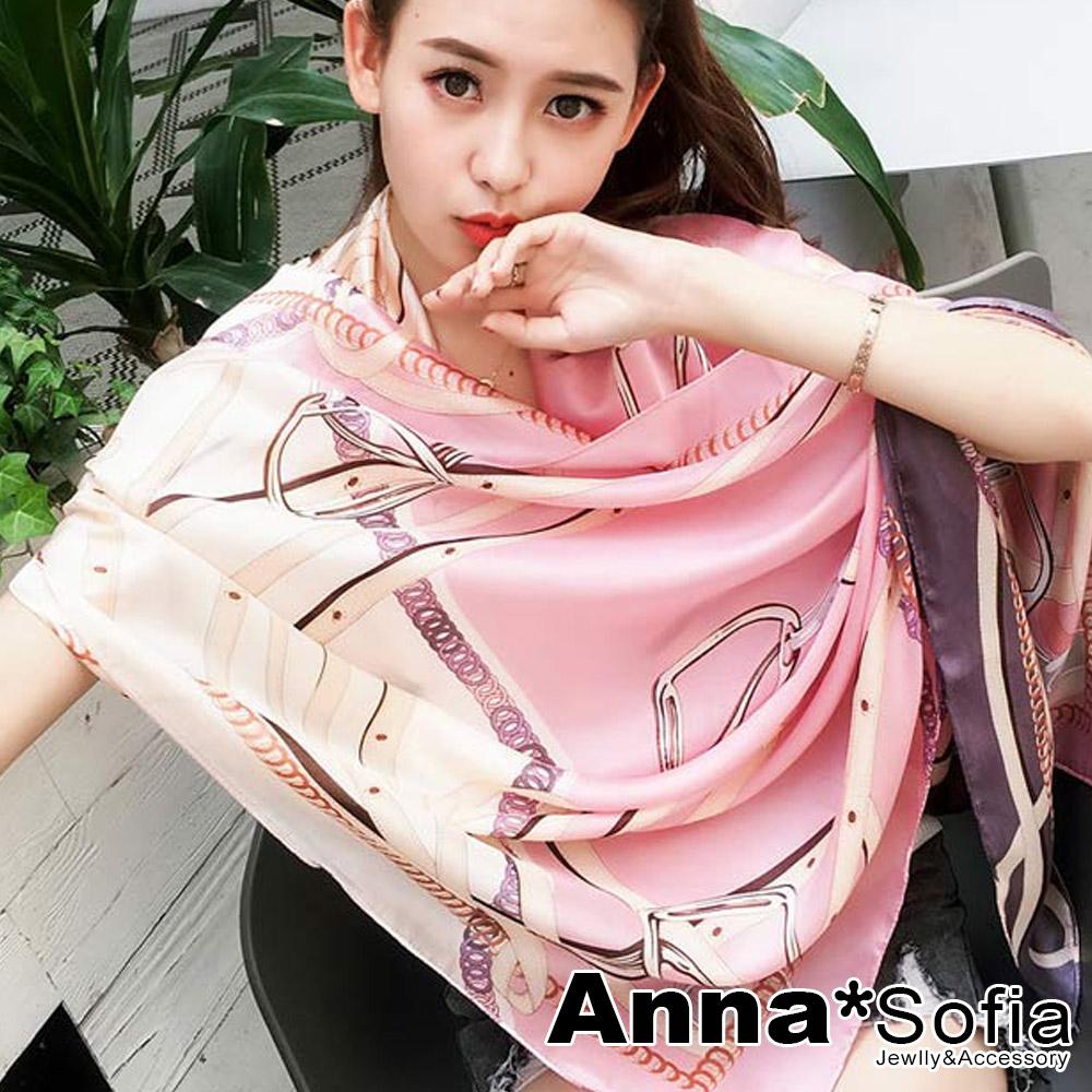 AnnaSofia 圈轉革鏈圖印 亮緞面仿絲披肩絲巾圍巾(粉紫系)