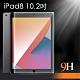iPad 8 10.2吋 2020 防刮耐汙鋼化玻璃保護貼 product thumbnail 1