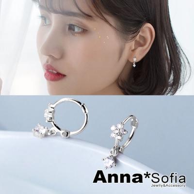 【3件5折】AnnaSofia 迷你辦花搖曳鑽C圈 925銀針耳針耳環(銀系)