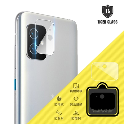 T.G ASUS ZenFone 8 (ZS590KS) 鏡頭鋼化玻璃保護貼 鏡頭貼 保護貼 鏡頭鋼化膜