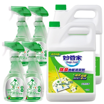 【妙管家】寵物消臭噴霧500ml(4入)+除臭地板清潔劑一加侖(2入)