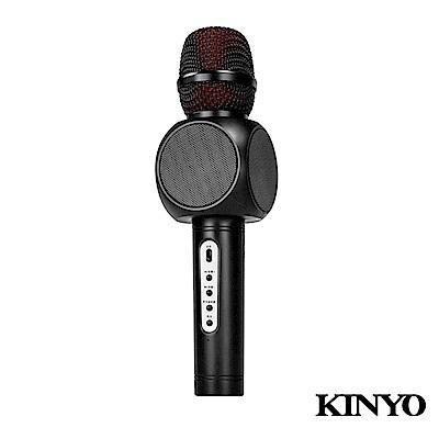 KINYO雙聲道喇叭行動K歌麥克風