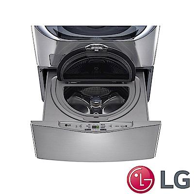 LG WT-D350V (銀色3.5公斤) 迷你 Mini洗衣機 整新福利品