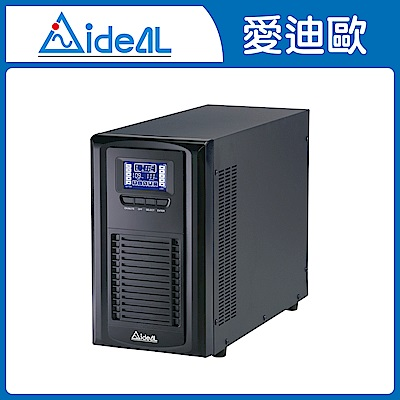 愛迪歐 在線式不斷電系統 IDEAL-9303LB(3KVA)