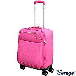 Verage ~維麗杰 19吋悠活行者系列登機箱 (玫紅)