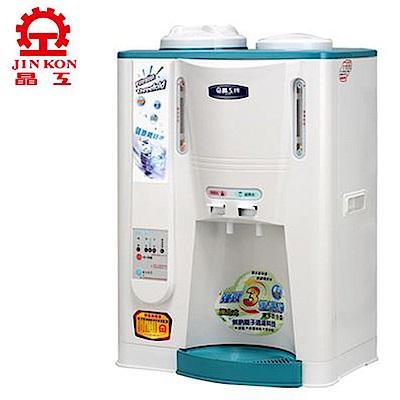晶工牌10.5公升全自動溫熱開飲機 JD-3677