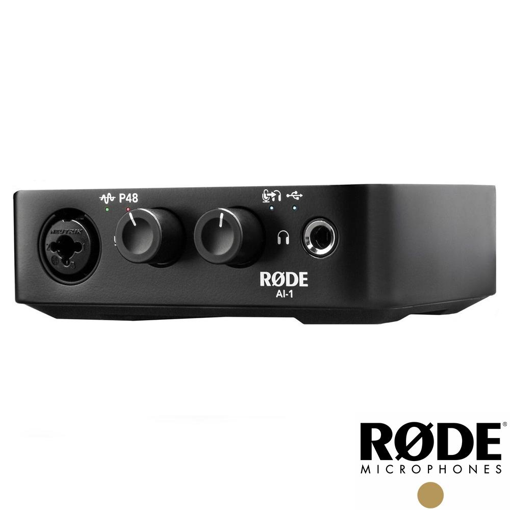 RODE Ai-1 USB 專業網路直播錄音介面