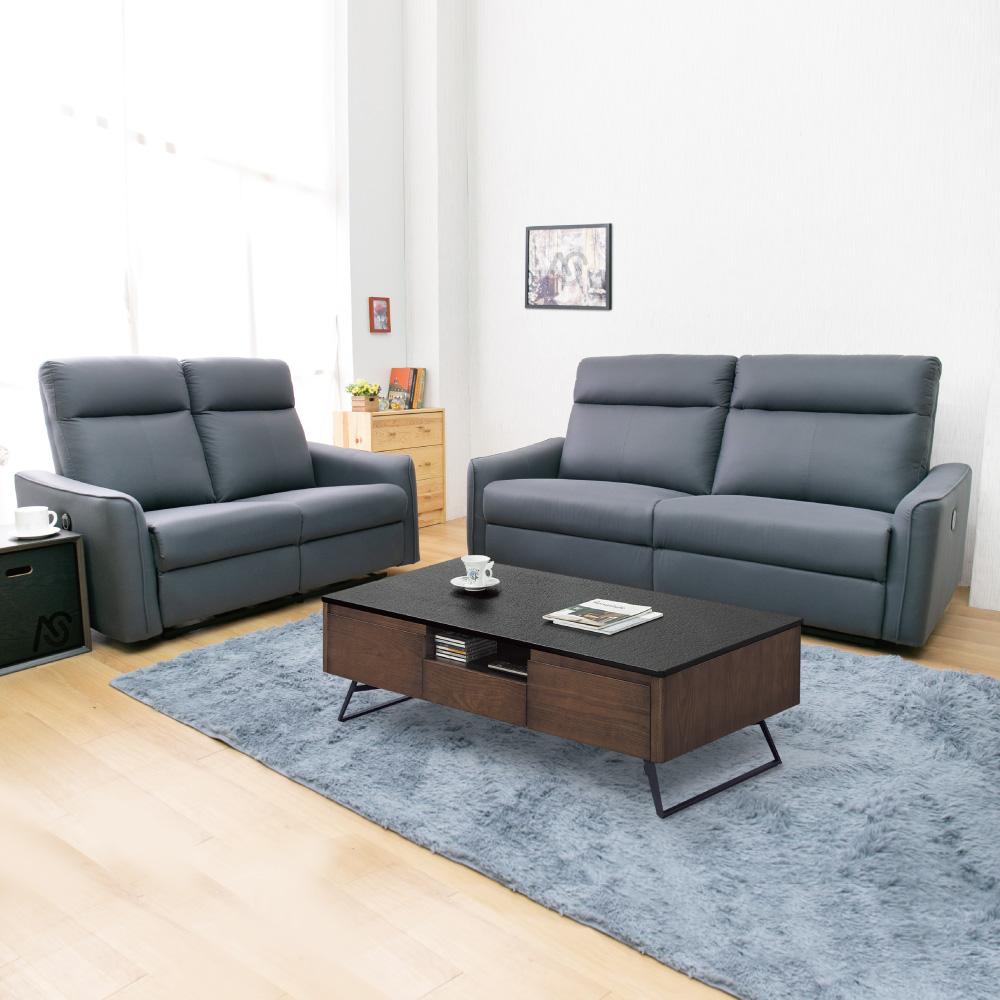 AS-卡麗電動2+3人座沙發(兩色可選)-195x91x99cm