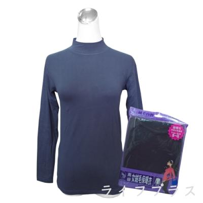 高級女絨毛保暖衣-高領-828-白色/黑色/灰色-4件入