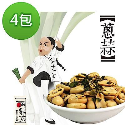 余順豐 黃麒英-蔥蒜花生(200g)x4包