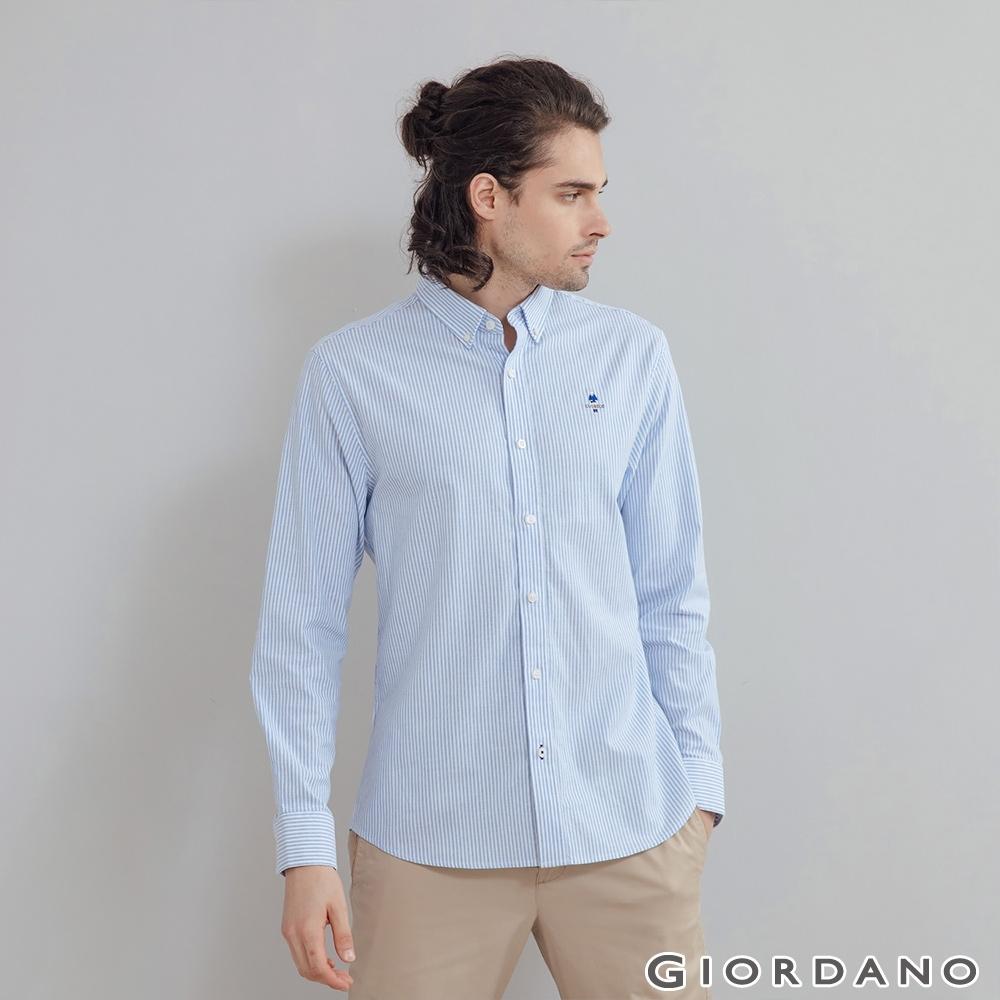 GIORDANO 男裝四季百搭彈力牛津紡襯衫 - 72 藍白條紋