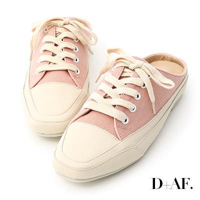 D+AF 隨性有型.小方頭帆布休閒穆勒鞋*粉