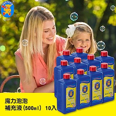 德國Pustefix魔力泡泡補充液(500ml)*10
