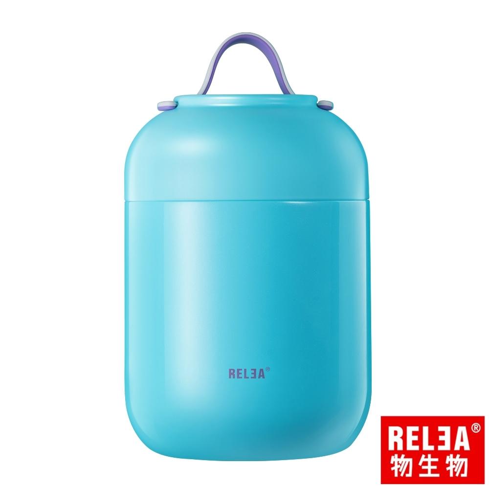 RELEA物生物 1000ml Hello馬卡龍304不鏽鋼真空燜燒罐(共三色)