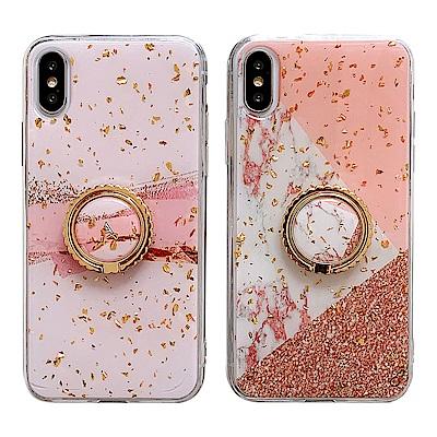 【TOYSELECT】iPhone XR 粉嫩金箔大理石指環支架手機殼