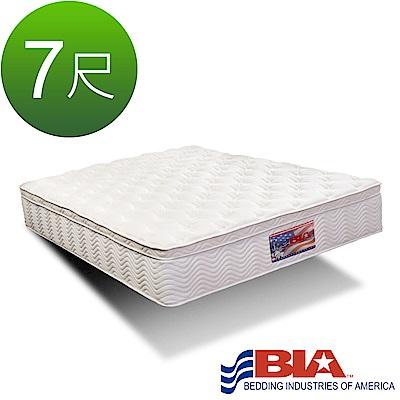 美國BIA名床-Chicago 獨立筒床墊-6×7尺特大雙人